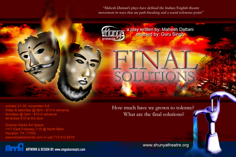 Mahesh dattani final solutions